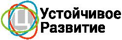 АНО Центр «Устойчивое развитие»